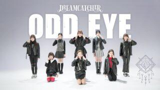 Dreamcatcher [드림캐쳐] – Odd Eye [오드아이] with Vitamin, Pierce [비타민, 피어스]  K-POP DANCE COVER|Clevr Studio