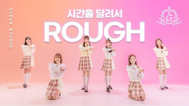 GFRIEND [여자친구] – Rough [시간을 달려서] with Vitamin, Pierce [비타민, 피어스]  K-POP DANCE COVER|Clevr Studio
