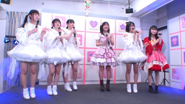 天照 LOVE MARK EVENT 昼公演 @ 渋谷 2021.01.23(Sat)
