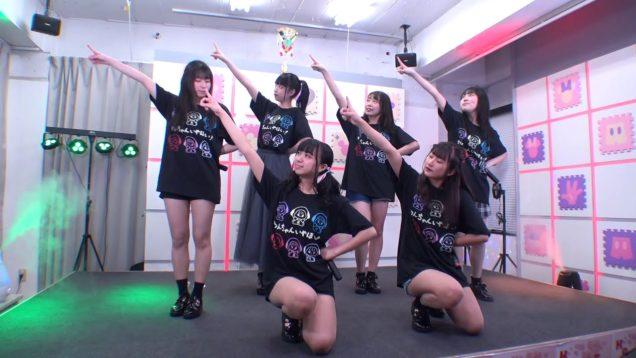 わんちゃんいやほい! LOVE MARK EVENT 昼公演 @ 渋谷 2021.01.23(Sat)