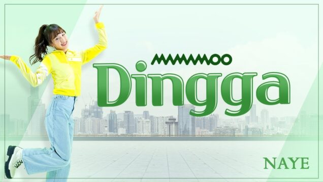 Mamamoo [마마무] – Dingga [딩가딩가] with VITAMIN NAYE [비타민 나예] K-POP DANCE COVER|Clevr Studio