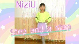 【NiziU】 Step and a step 踊ってみた!【温かい目で観てくれたら嬉しいです】