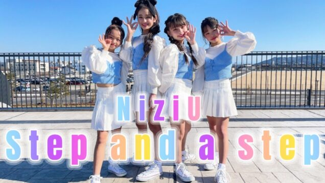 【ダンス】NiziU『Step and a step』 踊ってみた。