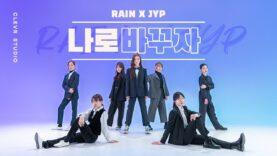 RAIN X JYP [비 X 박진영] – Switch To Me [나로 바꾸자] with Vitamin, Pierce [비타민, 피어스] K-POP|Clevr Studio