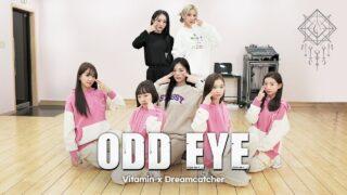 (연습실 ver.) Dreamcatcher X Vitamin  [드림캐쳐 X 비타민] – Odd Eye [오드아이] K-POP DANCE|Clevr Studio