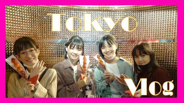 《Vlog》福岡⇔銀座⇔原宿【東京密着1日目】