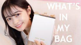 中学生モデルのカバンの中身公開します~What's in my bag?【林芽亜里】