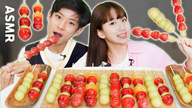과일탕후루 다 먹어봤어요♥ 둘이 먹다 헤어져도 모를 맛?! (딸기, 귤, 샤인머스캣, 청포도 탕후루!) Fruit Tanghuru ASMR Mukbang 꽁냥커플 먹방♥|클레버TV