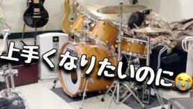 ドラム教室行けてませんでした。