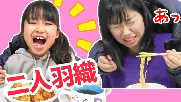 二人羽織でカップラーメンを食べてみよう!チャレンジ★にゃーにゃちゃんねるnya-nya channel