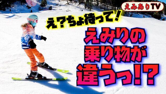 【密着☆家族旅行】あのゲレンデに再び!えみりまたもや撃沈?!それとも名誉挽回?!☆  Family Ski & Snowboad Trip in Big Bear Lake
