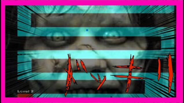 【大事故!?】迷路を進むと画面に怖い顔が出てくるドッキリ