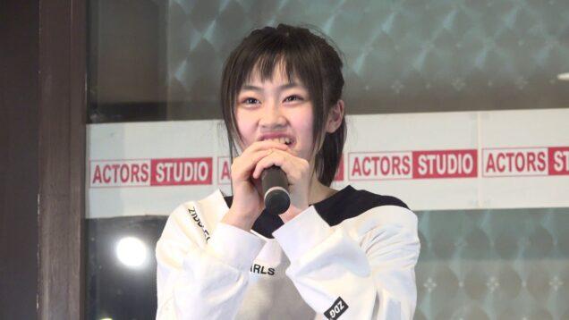 2021-02-20 アクターズスタジオ スタジオライブ Vol.199 3.斉藤彩乃