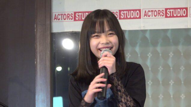 2021-02-20 アクターズスタジオ スタジオライブ Vol.199 4.髙坂莉那