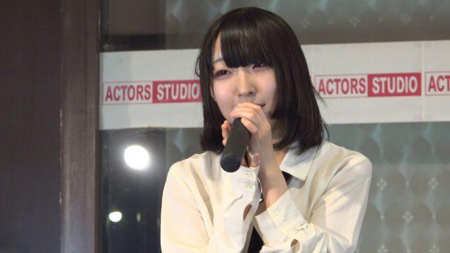 2021-02-20 アクターズスタジオ スタジオライブ Vol.199 7.種田瑞穂