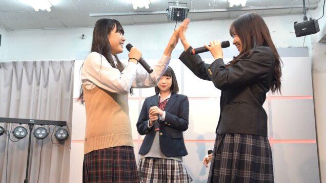 【4K/α7Ⅲ】わんちゃんいやほい! 2ndSingle「針千本飲ます」CD予約会① KAWAII TOKYO STUDIO 2020/03/18