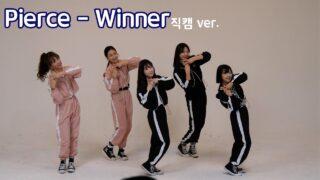 [4k 직캠ver.] 210313 클레버tv 피어스 (Pierce) – 5집 위너 Winner 직캠 clevr TV 정기공연