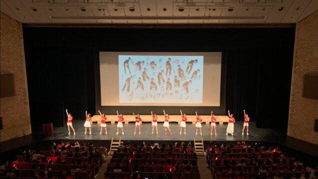 【4K】20200112 ほくりくアイドル部「ツエーゲン金沢 2020出陣式」@石川県金沢市・金沢歌劇座