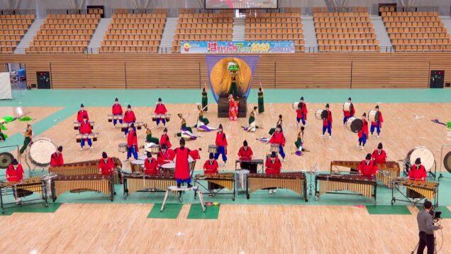 【4K】20201213 仁愛女子高等学校 マーチングバンド・ドラムコー「はぴりゅうフェスタ2020」@福井県営体育館