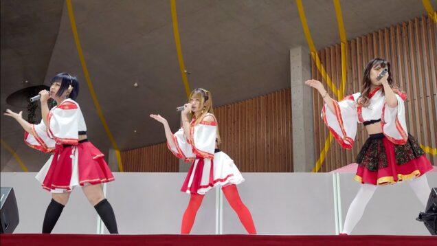 【4K】20210214 おむすび娘。「キャラフェス dolly in モリコロパーク」@愛知県長久手市・モリコロパーク
