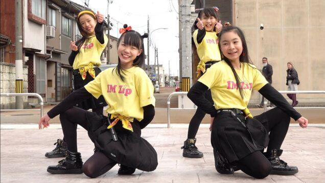 【4K】20210307 IM Zip (アイムジップ)「おいしいマルシェ」第1部 @富山県射水市・クロスベイ新湊