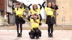 【4K】20210307 IM Zip (アイムジップ)『Make you happy(NiziU)』(おいしいマルシェ @クロスベイ新湊)