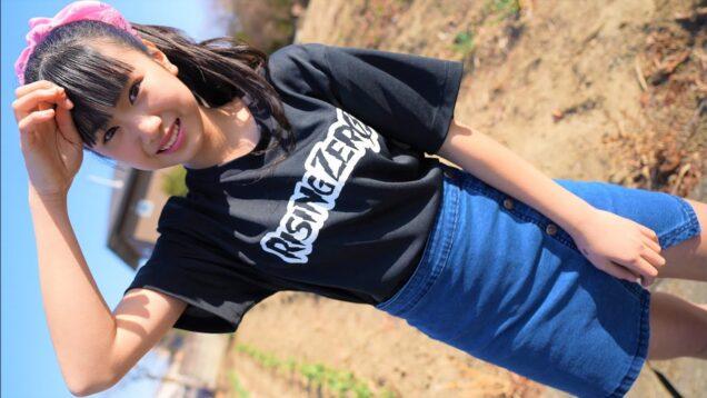 ①6年生12歳!?RISING/ZERO-Ⅴのメンバー美少女MIOちゃんの1分間イメージ動画風②(Japanese idol group RISING/ZERO-Ⅴ/MIO)2021年2月28日(日)