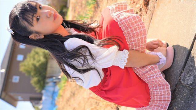 え、小学6年生!?RISING/ZERO-Ⅴのメンバー美少女MIOちゃんの1分間イメージ動画風(Japanese idol group RISING/ZERO-Ⅴ/MIO)2021年2月28日(日)