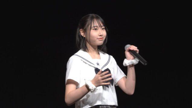 響野アンナ(Angel Sisters)『風になる』2021.3.6 JSJCソロSP 東京アイドル劇場mini YMCAスペースYホール