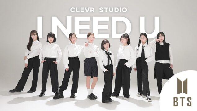 BTS [방탄소년단] – I Need U [아이 니드 유] with Vitamin, Pierce [비타민, 피어스]  K-POP DANCE COVER|Clevr Studio