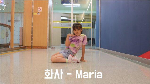 [키토리 쌩 날Dance] 키즈댄스 화사 – Maria 정윤채