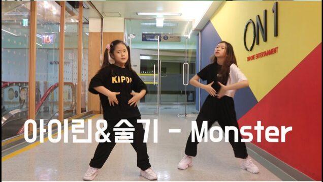 [키토리 쌩 날Dance] 키즈댄스 아이린&슬기 – Monster 정유진 김민서