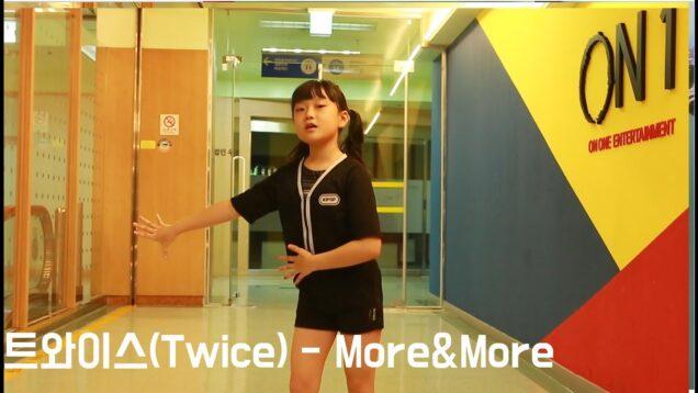 [키토리 쌩 날Dance] 키즈댄스 트와이스(Twice) – More & More 최유하