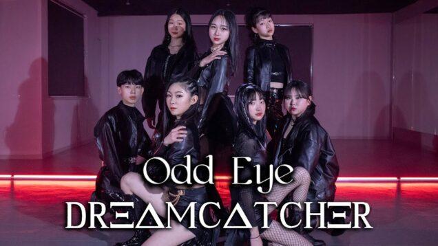 Dreamcatcher(드림캐쳐) 'Odd Eye' DANCE COVER [그라운디 2호점 창원] @GROUN_D DANCE