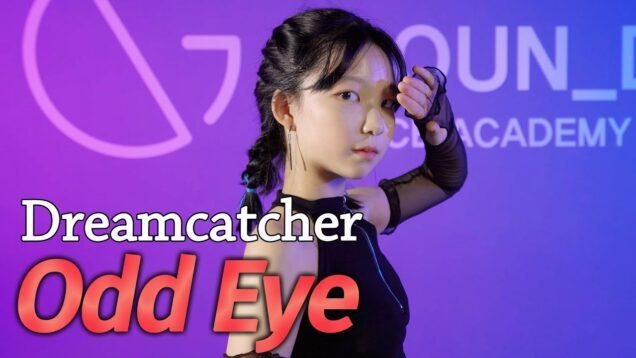 DREAMCATCHER(드림캐쳐)- ODD EYE(오드아이) FULL DANCE COVER DANCE [거울모드] @GROUN_D DANCE