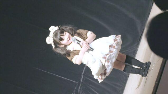 【EOS R5/4K】 [ソロSP最年少 3歳] ふうあ(Sister☆らびっと)/東京アイドル劇場mini ソロSP 「にんげんっていいな/まんが日本昔ばなしED」 20210211 [4K]