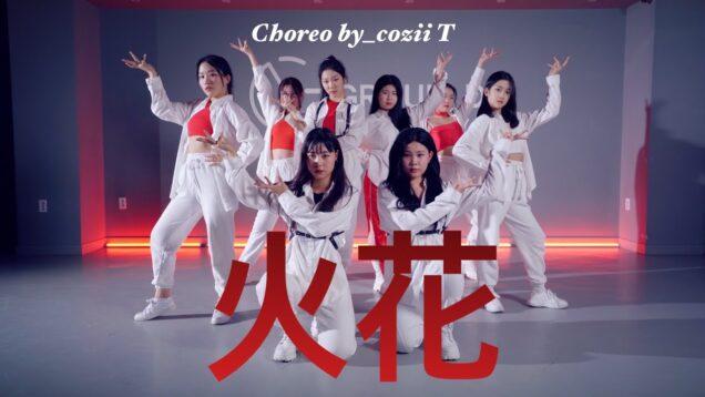 (G)-IDLE(여자아이들)- HWAA(화) l choreography cozii T@GROUN_D DNACE