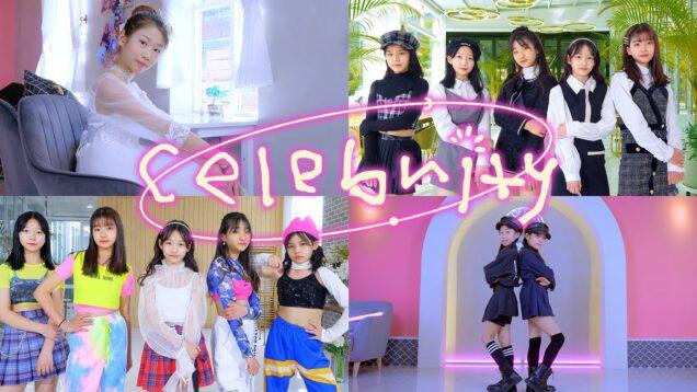 IU(아이유) – celebrity COVER DANCE  @GROUN_D DANCE