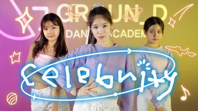 IU(아이유) _ Celebrity HIGHLIGHT COVER DANCE VER @GROUN_D DANCE