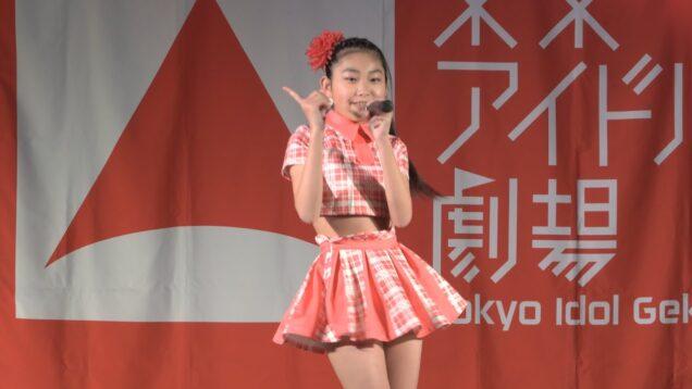矢嶋彩乃『ドッキドキ!LOVEメール』【4K】2021.2.28 東京アイドル劇場mini ソロSP 高田馬場BSホール