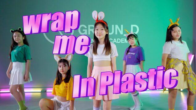 MOMOLAND (모모랜드) X CHROMANCE (크로망스) l Wrap Me In Plastic COVER DANCE @GROUN_D DANCE