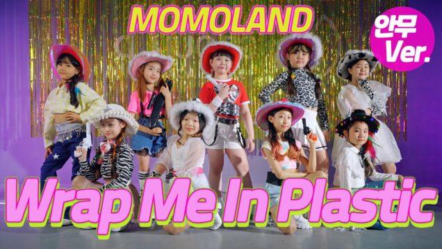 MOMOLAND (모모랜드) X CHROMANCE (크로망스) Warp me in plastic COVER DANCE 안무 VER. @GROUN_D DANCE