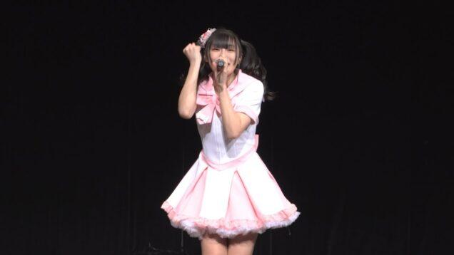 RAMU(ろっきゅんろーる♪)『桜、みんなで食べた』【4K】2021.3.6 JSJCソロSP 東京アイドル劇場mini YMCAスペースYホール