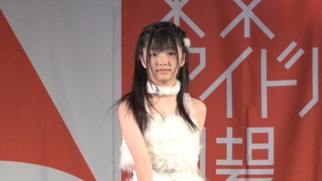 天野ひかり(メトロポリス)『Snow halation』【4K】2021.2.28 東京アイドル劇場mini ソロSP 高田馬場BSホール