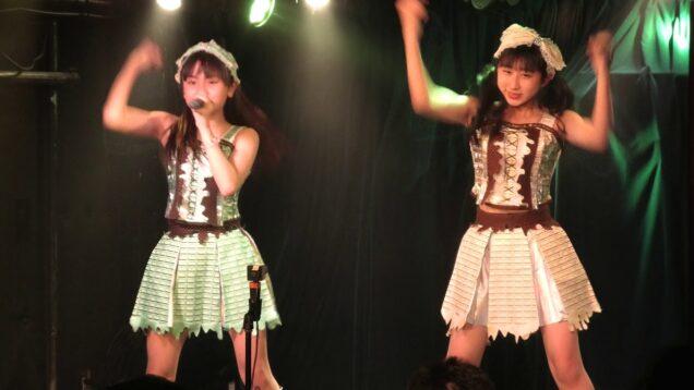 櫻井佑音&野乃あいみ/Step and a step(2021.2.13)@下北沢LIVEHOLIC