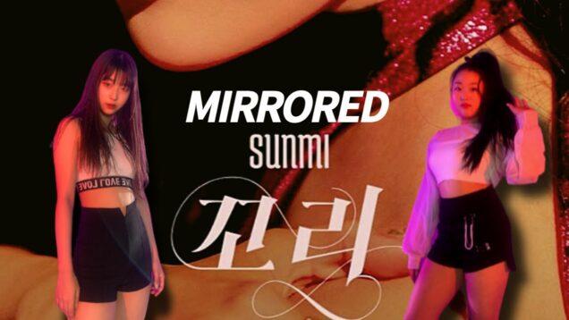 선미(SUNMI) – 꼬리(TAIL) FULL COVER DANCE [거울모드] @GROUN_D DANCE