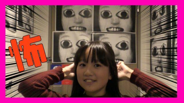 壁に怖い顔ドッキリ《東京Vlog》