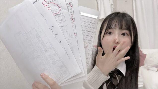 【大公開】学校のテストの点数&回答おみせしちゃいます!