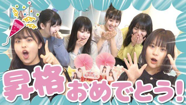【サプライズ】先輩からの手作りデコケーキ!新レギュラーのみんなをお祝い!