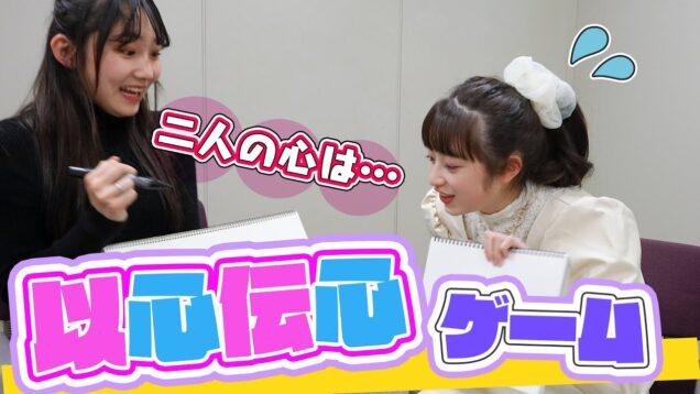 【答えを合わせろ!】ココ&アヤナで以心伝心ゲーム【ニコ☆プチ】